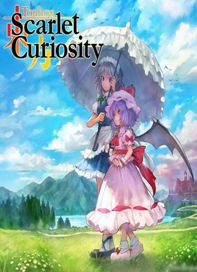 โหลดเกมส์ Touhou: Scarlet Curiosity