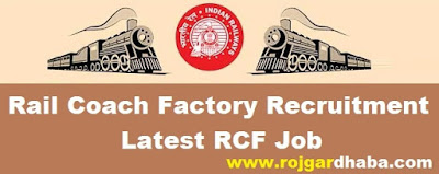 rcf-rail-coach-factory-jobs