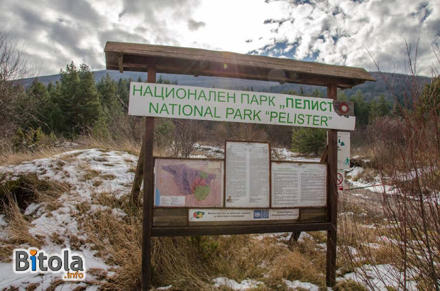 Info point  - National park Pelister