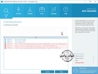 تحميل, برنامج, GridinSoft ,Anti-Malware, لمكافحة, الفيروسات