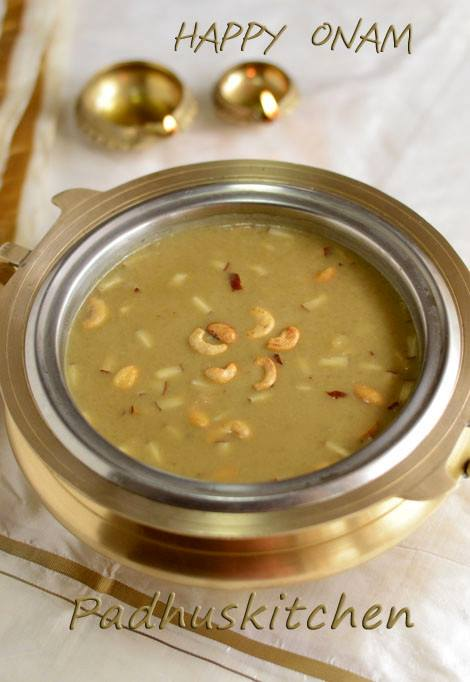 Divya S Kitchen Blog
