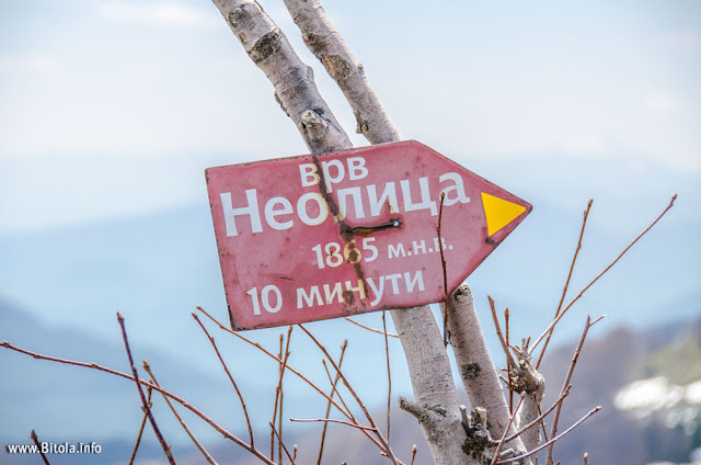 Neolica Hiking Trail - Baba Mountain - Bitola, Macedonia