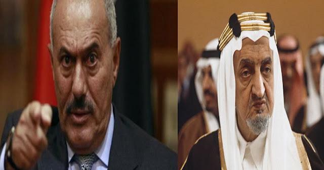 صالح-الملك-فيصل-وثيقة-خيانة