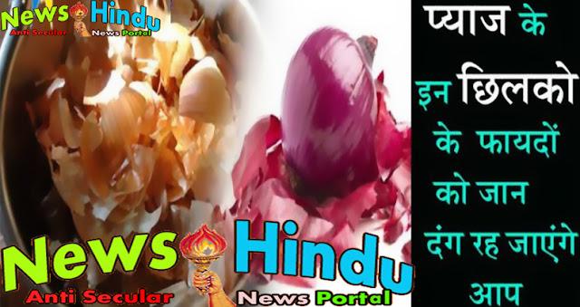 News Hindu