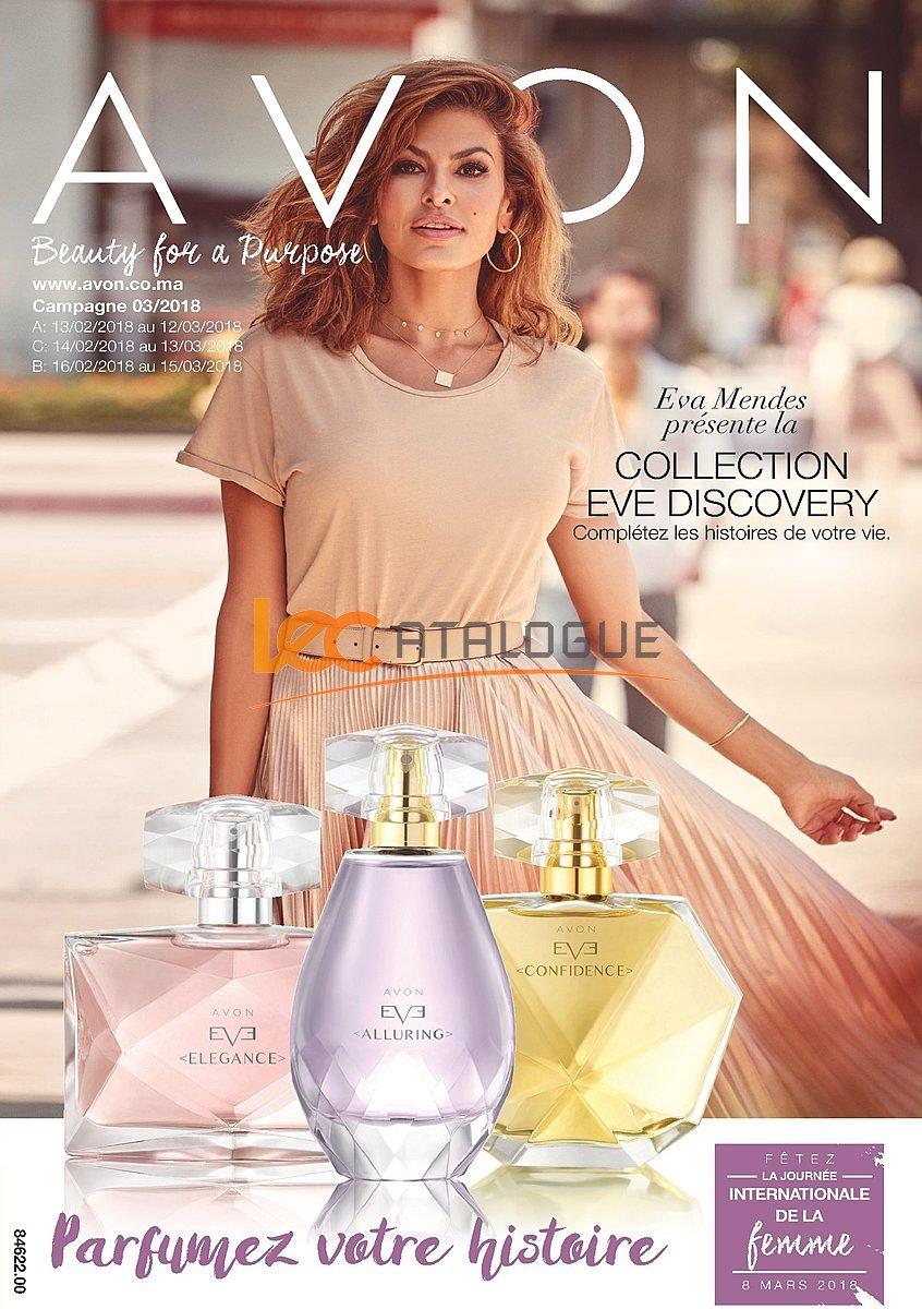 Catalogue Avon Maroc Du 13 Février Au 15 Mars 2018 Lecatalogue