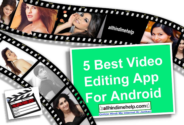 Best Video Editors App 2016 -allhindimehelp