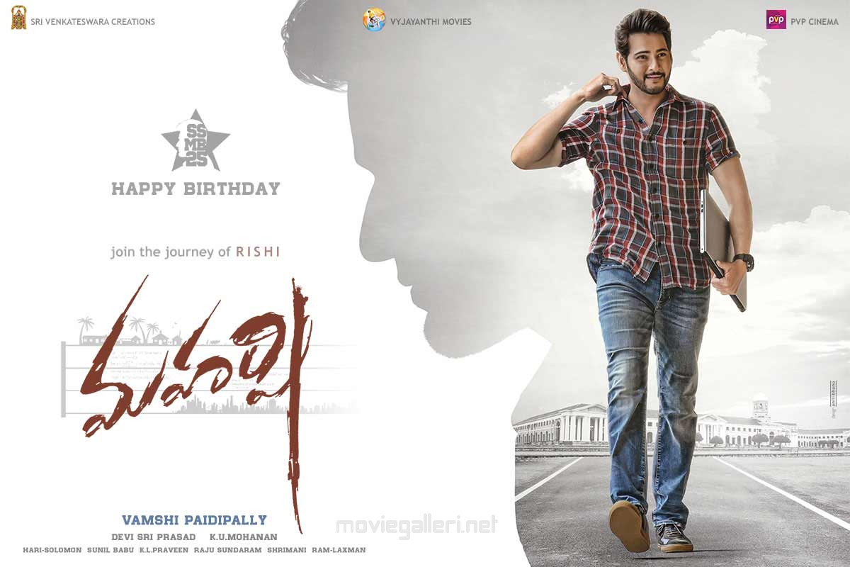 Image result for maharshi