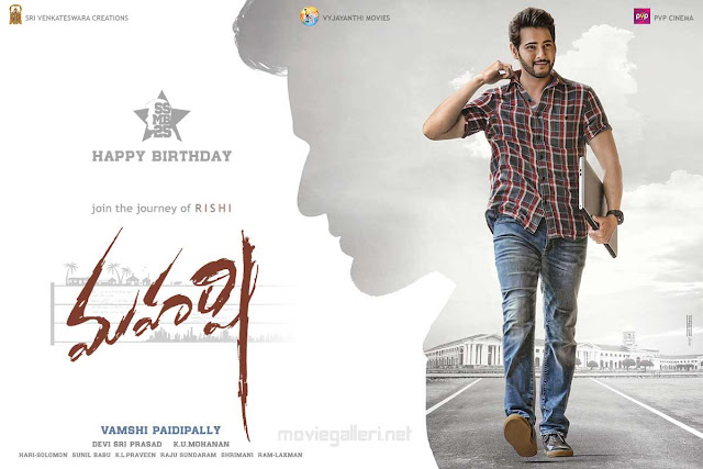 Maharshi 2018: Telugu Movie Full Star Cast & Crew, Story, Release Date, Songs, Video, Budget, Box Office, Hit or Flop Info: Mahesh Babu, Pooja Hegde, Allari Naresh
