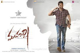 Mahesh, Pooja, Allari Upcoming 2019 Telugu, Movie 'Maharshi' Wiki, Poster, Release date, Full Star cast