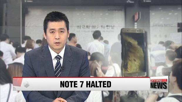 سامسونج توقف نهائيا إنتاج و بيع هواتف Galaxy Note 7 بعد حوادث الانفجار