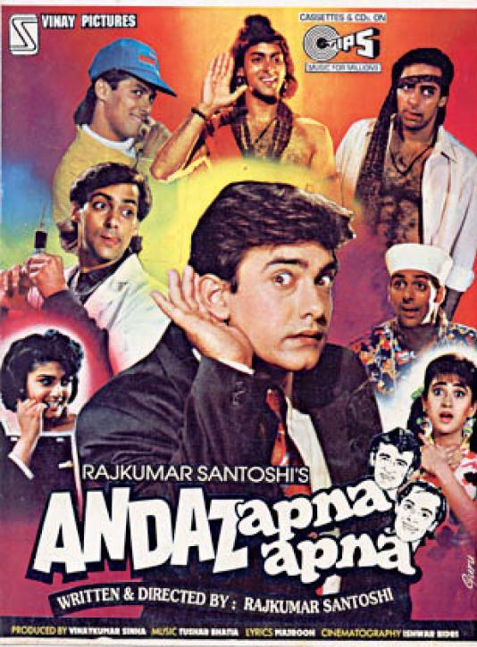 SongsBlasts: Download Andaz Apna Apna Mp3 Songs Pk