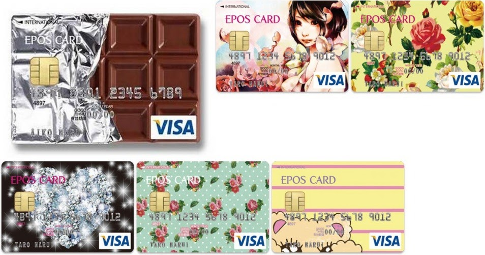 Bighead And Muffin: Sweet And Cute Credit Card Designs