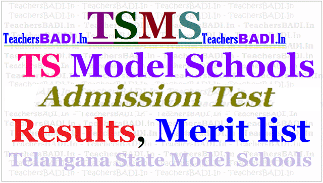 TS Model Schools entrance test results,TSMSCET merit list,admission test results