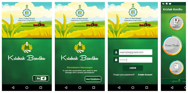 Krishak Bandhu Registration in Hindi Mobile App