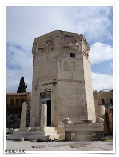 雅典遊記 9