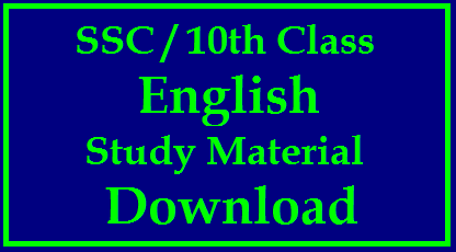SSC/10th Study Material for English Download SSC/10th Study Material for English Paper-I and II Download | Useful Study material for SSC Students on English Paper 1 and 2 Download here | Important 10th class Study Material for English Paper I and II to score Good Marks | Suggestive Study Material for SSC/10th for Public Examinations March 2017 Download here ssc-10th-study-material-for-english-paper-I-II-download/2017/10/ssc-10th-study-material-for-english-paper-I-II-download.html