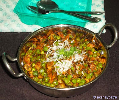 matar mushroom bhaji ready to serve