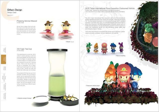 台北國際花卉博覽會: 吉祥物3D化公仔設計與花車造型設計,梁又文老師設計作品集,工業設計,產品設計,文創商品設計