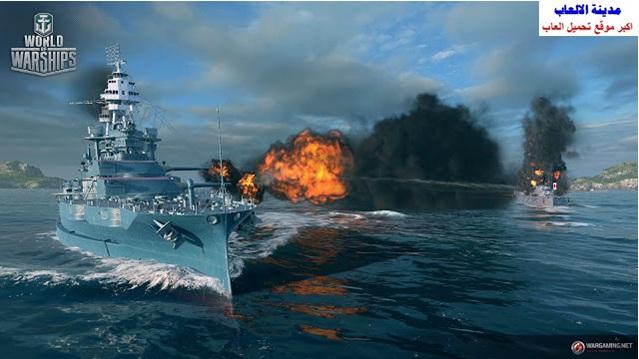تحميل لعبة حرب السفن الحربية العالمية world of warships للكمبيوتر والموبايل الاندرويد والماك