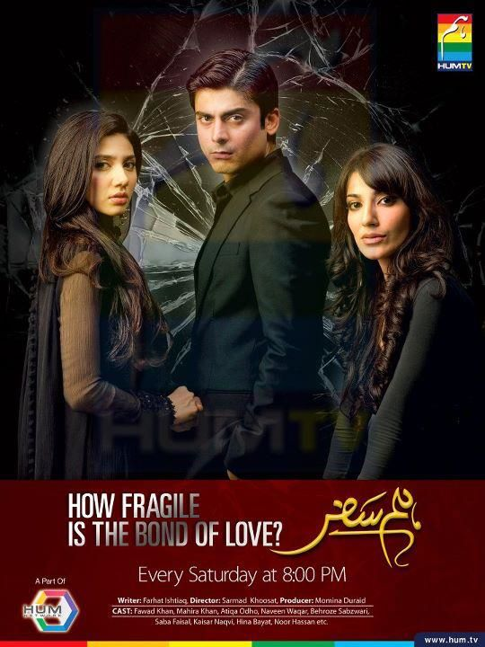 Download pakistani serial humsafar title song:: aluncuni.