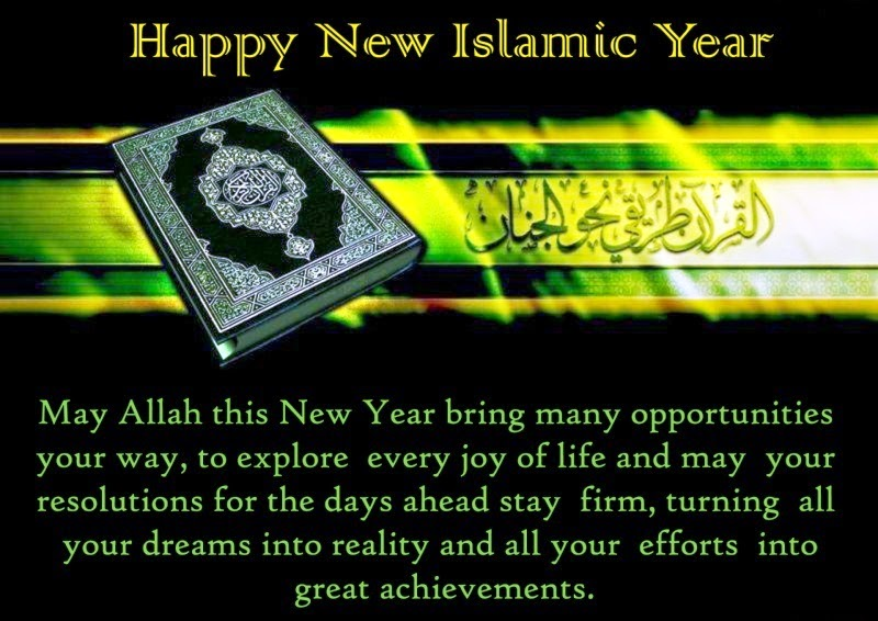 Marvelous Happy New Islamic Year