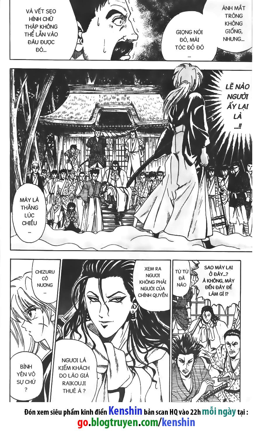 Rurouni Kenshin chap 6.5 trang 17