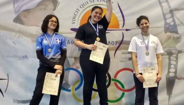 Χρυσό μετάλλιο για την Αλεξάνδρα Ζαϊμίδη στο Πανελλήνιο Πρωτάθλημα τοξοβολίας στο Ναύπλιο