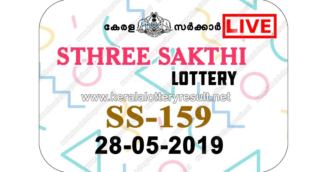 Kerala Lottery Result 28/05/2019 ; Sthree Sakthi Lottery