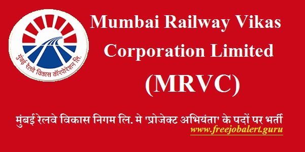 Mumbai Railway Vikas Corporation Limited, MRVC, Railway, MRVC Recruitment, Project Engineer, B. Tech., Graduation, Maharashtra, Latest Jobs, mrvc logo