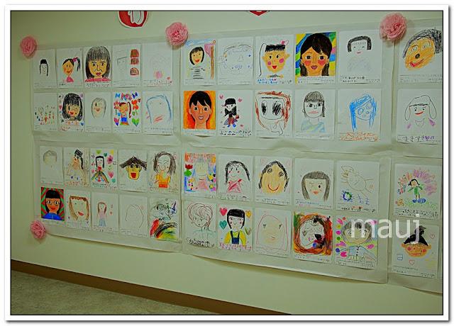 Resultado de imagem para desenhos dias das mães japão