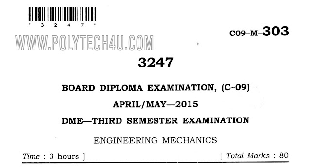 d-me c-09 engineering previous question papers