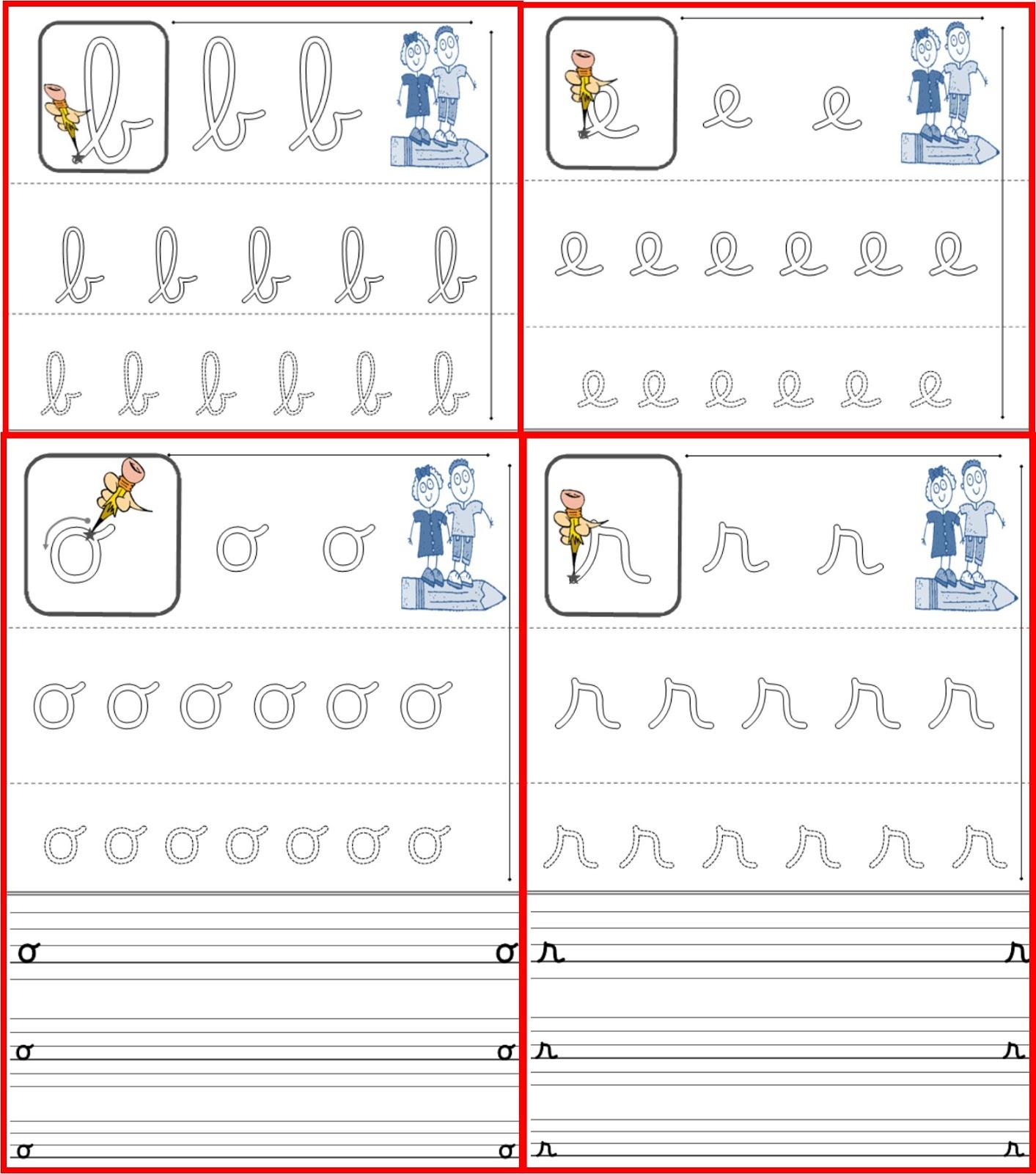 IPOTÂME ....TÂME: Écriture Lettres De L'alphabet Et