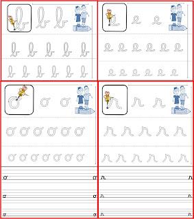 entrainement à l'écriture attachée avec ligne Seyès