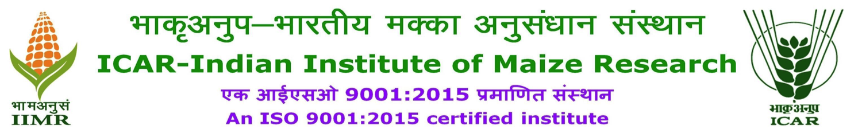 helpBIOTECH: IIMR Delhi Plant Tissue Culture Lab Assistant