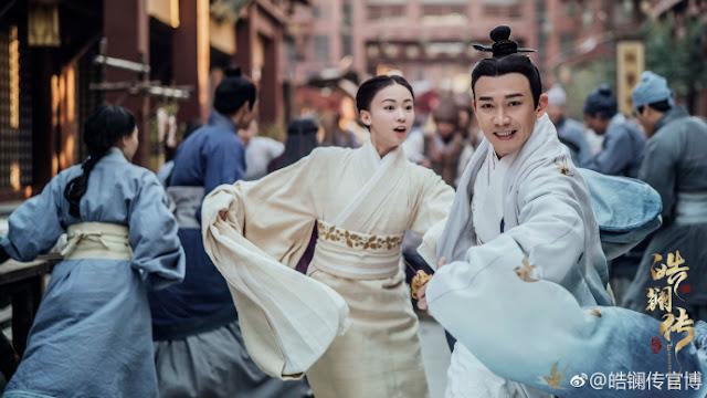 Beauty Hao Lan Wu Jinyan Nie Yuan