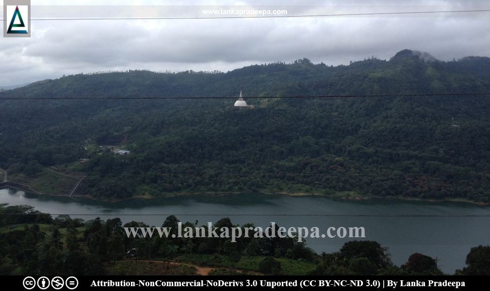 Kotmale reservoir and Kotmale Maha Seya