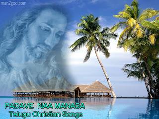 Paadave NAA MANASA Telugu Christian Songs Free Download