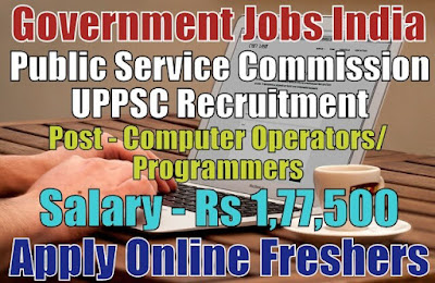 UPPSC Recruitment 2019