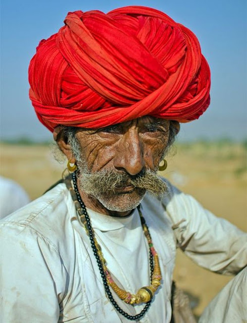 Present Rajput