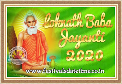 2020 Baba Loknath Jayanti Date in India