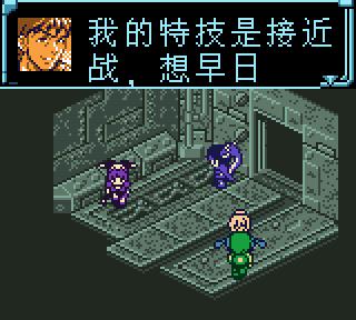【GBC】星海傳說:蔚藍星球(星之海洋、銀河遊俠)原版+中文版+劇情攻略!