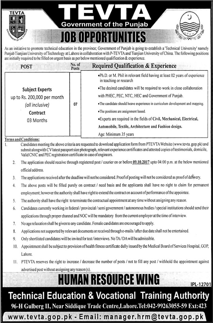 TEVTA jobs in  Technical Education And Vocational Training Authority Punjab