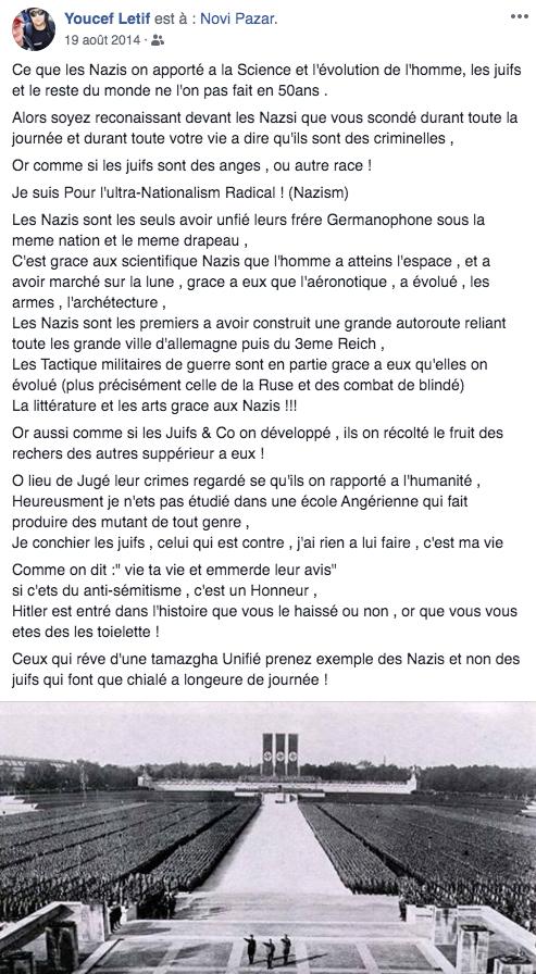 Dudognon, Lydia Da Fonseca, Nino Angelotti, Youcef Letif,