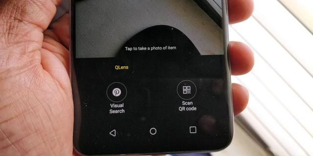 كل ما تود معرفته عن مواصفات و سعر هاتف LG Q7 الجديد
