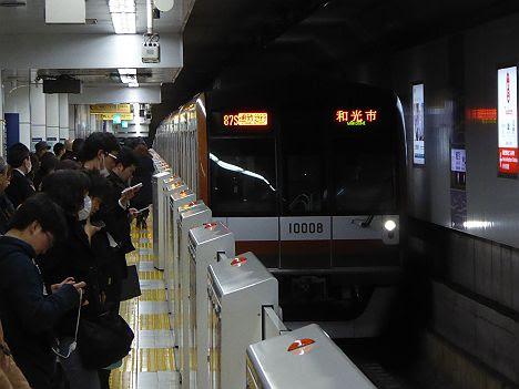 東京メトロ副都心線 通勤急行 和光市行き6 10000系