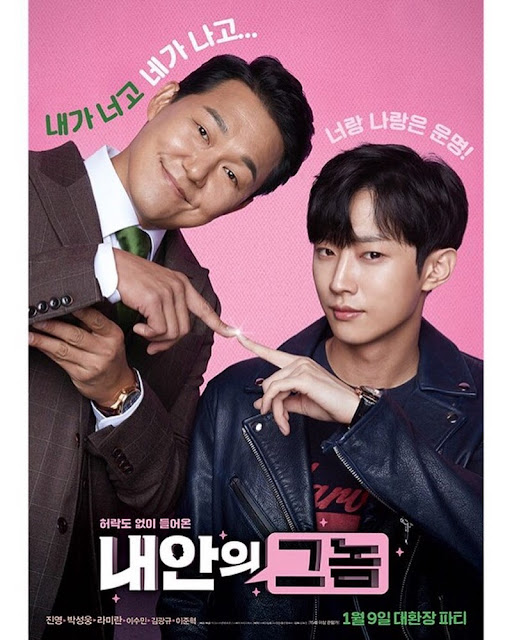 Film Korea The Dude in Me Subtitle Indonesia