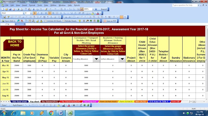 All in One TDS on Salary in Excel for the Govt and Non-Govt Employees for the Financial Year 2016-17 and Ass Y.R 2017-18
