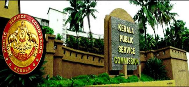 Kerala PSC Recruitment 2018 Apply Online Pharmacist, Assistant, Teacher - 139 Vacancies