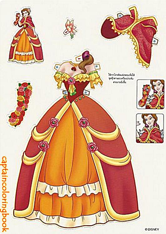 Foreign Disney Princess Paper Dolls