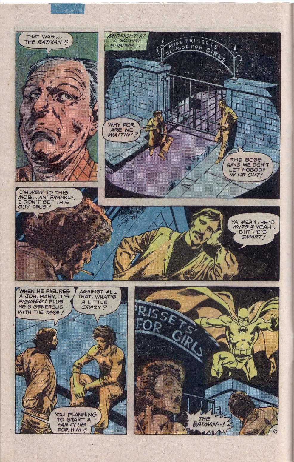 Detective Comics (1937) 491 Page 12